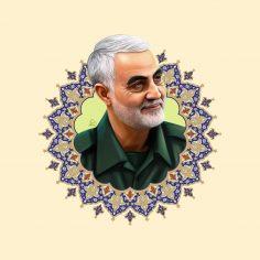 نخستین نمایشـگاه گروهی مجـازی خوشنویسی، نقاشیخط و تایپوگرافی سردار دلها